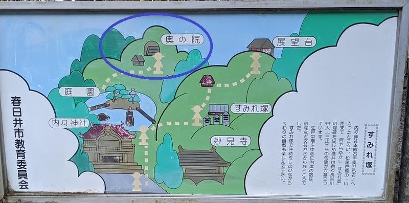 f:id:butuyokuko:20210222064108j:plain
