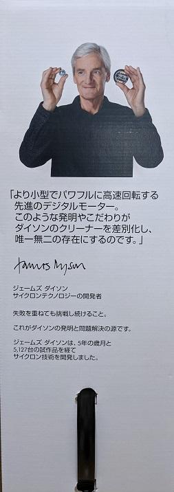 f:id:butuyokuko:20210304153034j:plain