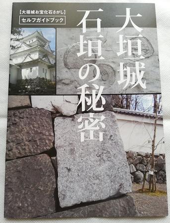 f:id:butuyokuko:20210329052019p:plain