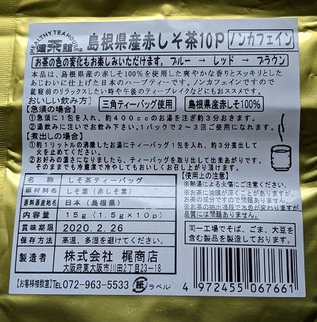 f:id:butuyokuko:20210406172748j:plain