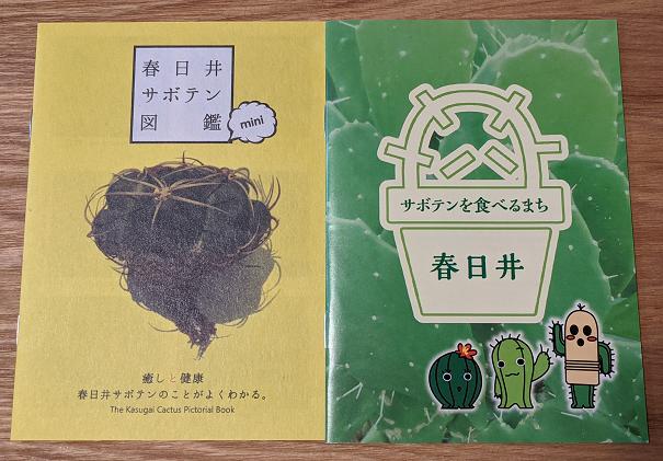 f:id:butuyokuko:20210530062534p:plain