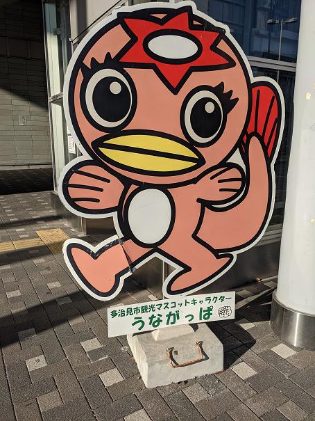 f:id:butuyokuko:20210530063534p:plain