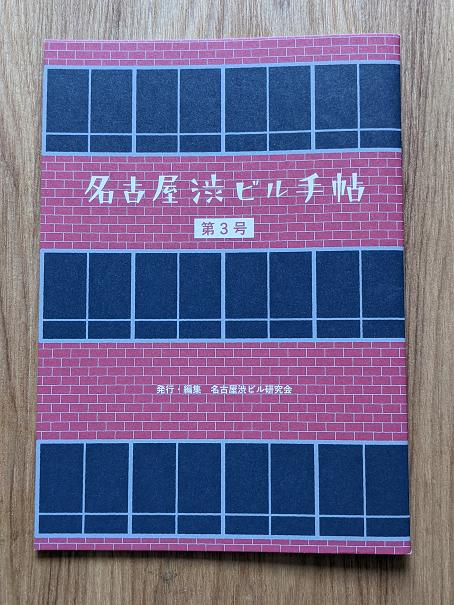 f:id:butuyokuko:20210611043638p:plain