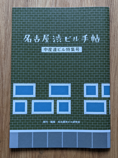 f:id:butuyokuko:20210611043650p:plain