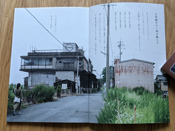 f:id:butuyokuko:20210611043725p:plain
