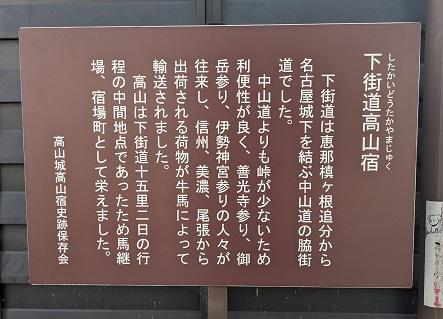 f:id:butuyokuko:20210620171105j:plain