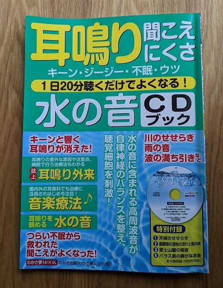 f:id:butuyokuko:20210704090614j:plain