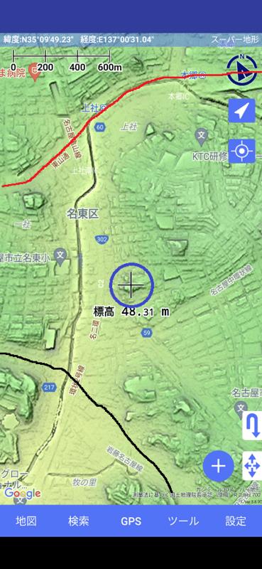 f:id:butuyokuko:20211005183926p:plain