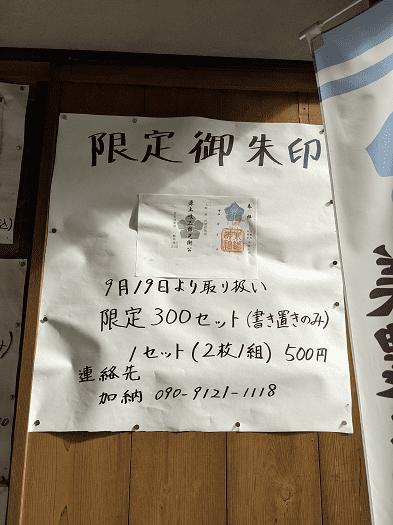 f:id:butuyokuko:20211016134943p:plain