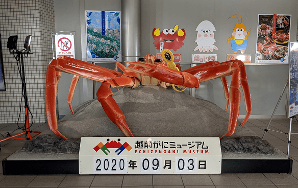 f:id:butuyokuko:20211023193813p:plain