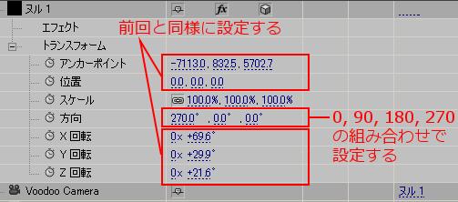 f:id:butyricacid:20110901213328p:image:h150