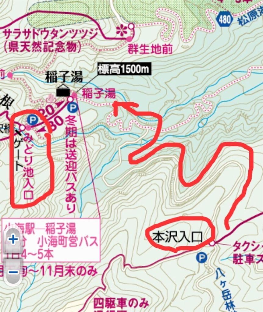 f:id:buu_baku:20180411083007j:image