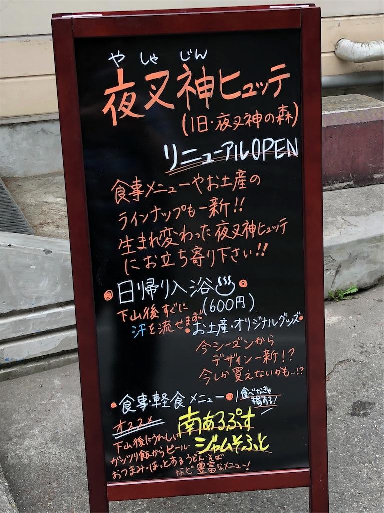 f:id:buu_baku:20180718220205j:image
