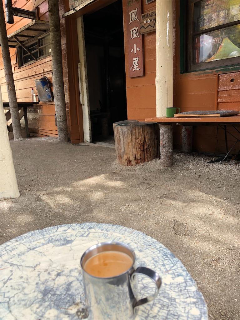 f:id:buu_baku:20181016182032j:image