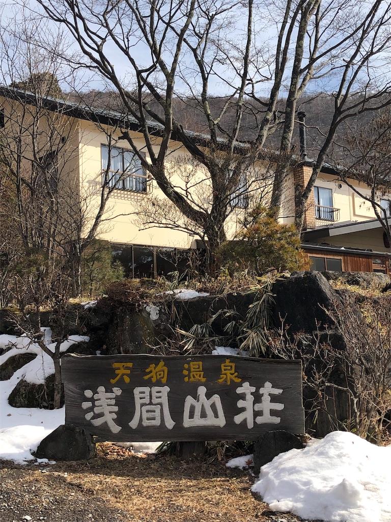 f:id:buu_baku:20190208224549j:image