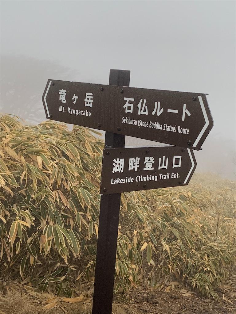 f:id:buu_baku:20190226145122j:image