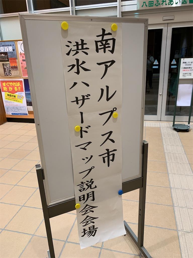 f:id:buu_baku:20190515165246j:image