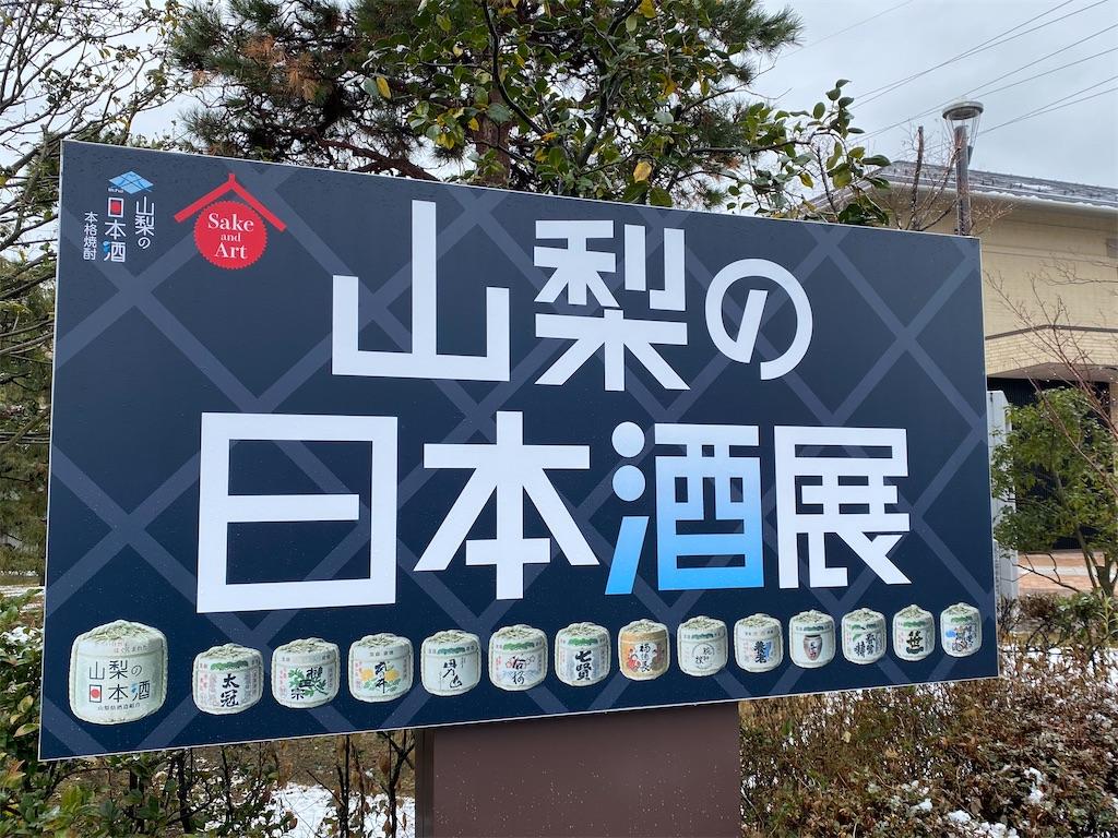 f:id:buu_baku:20200128134622j:image