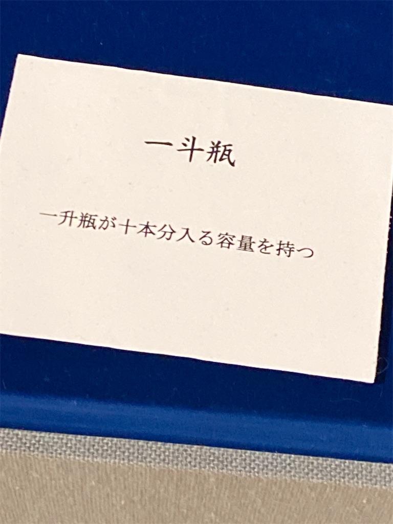 f:id:buu_baku:20200128135041j:image
