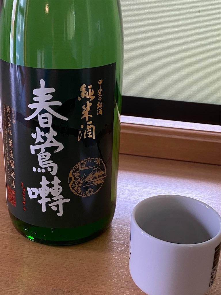 f:id:buu_baku:20200128135406j:image