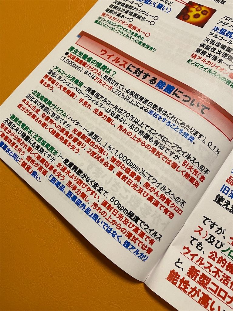 f:id:buu_baku:20200514223555j:image