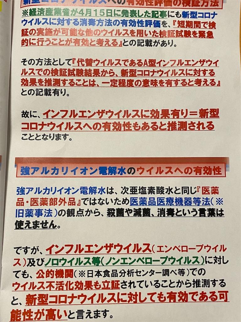 f:id:buu_baku:20200514223608j:image