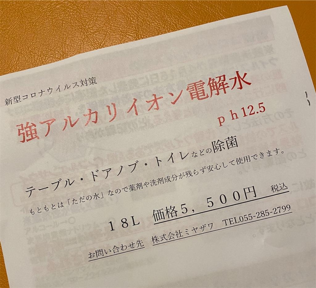 f:id:buu_baku:20200514223634j:image