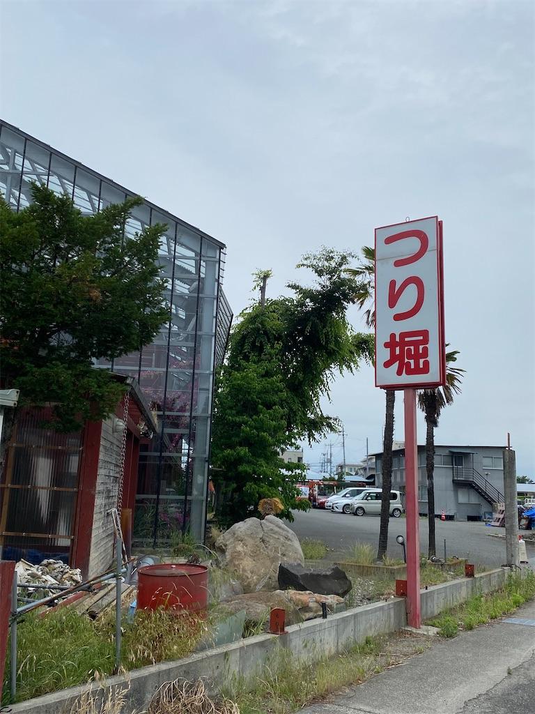 f:id:buu_baku:20200526150607j:image