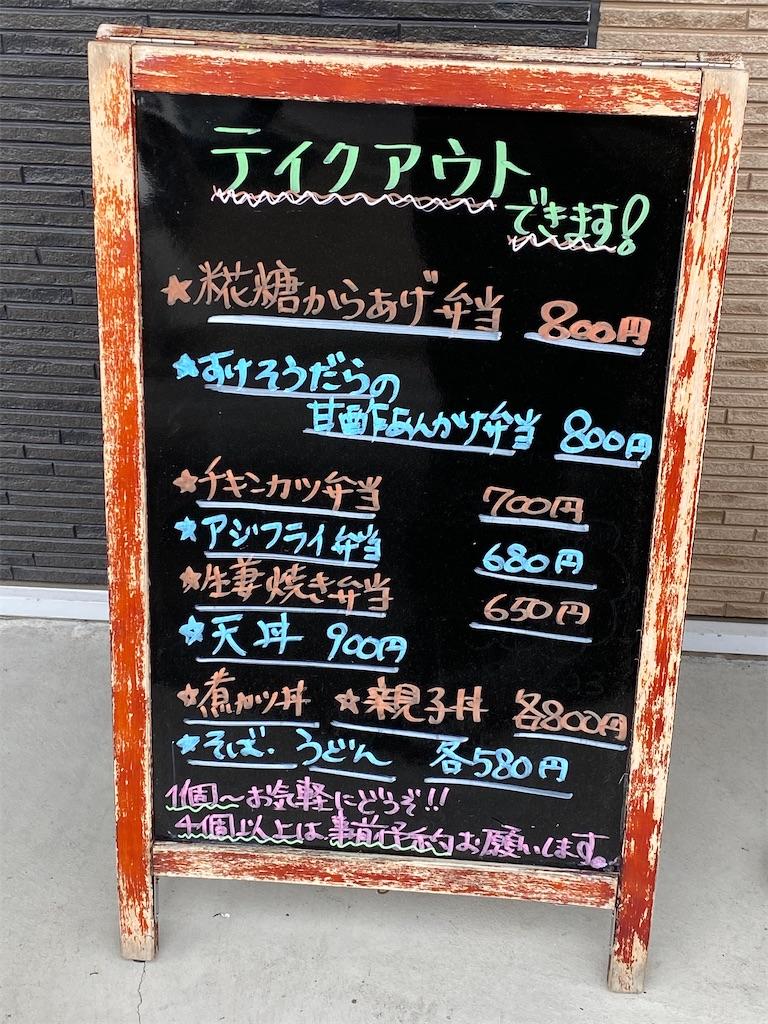 f:id:buu_baku:20200601123747j:image