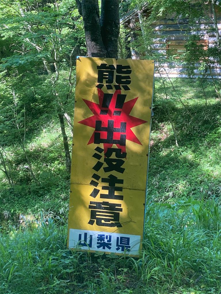 f:id:buu_baku:20200620135042j:image