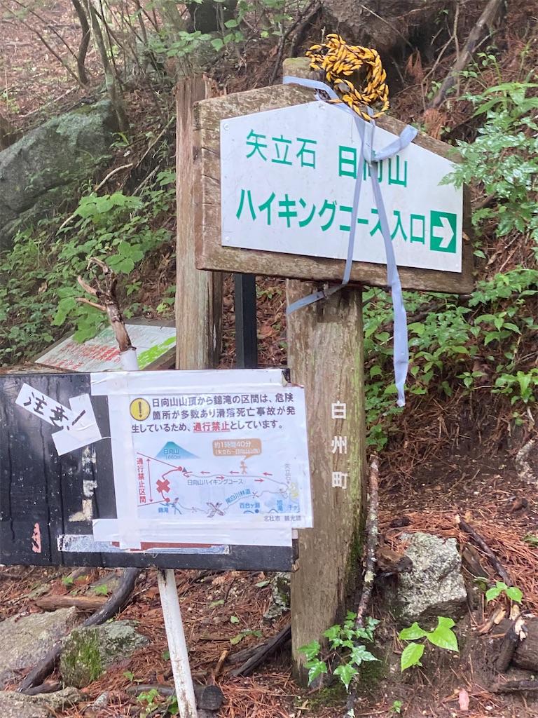 f:id:buu_baku:20200625151443j:image