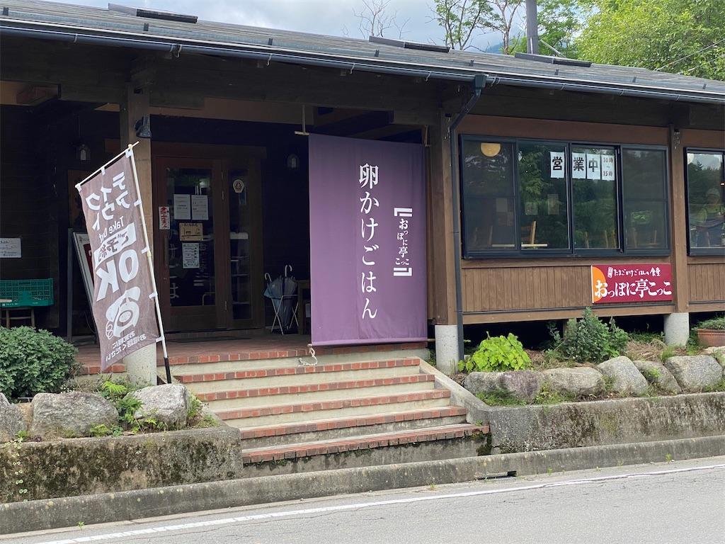 f:id:buu_baku:20200625152930j:image