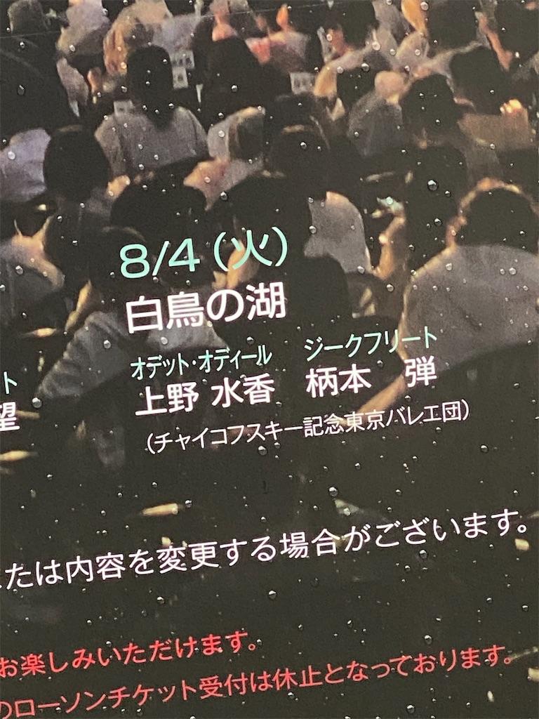 f:id:buu_baku:20200715083729j:image