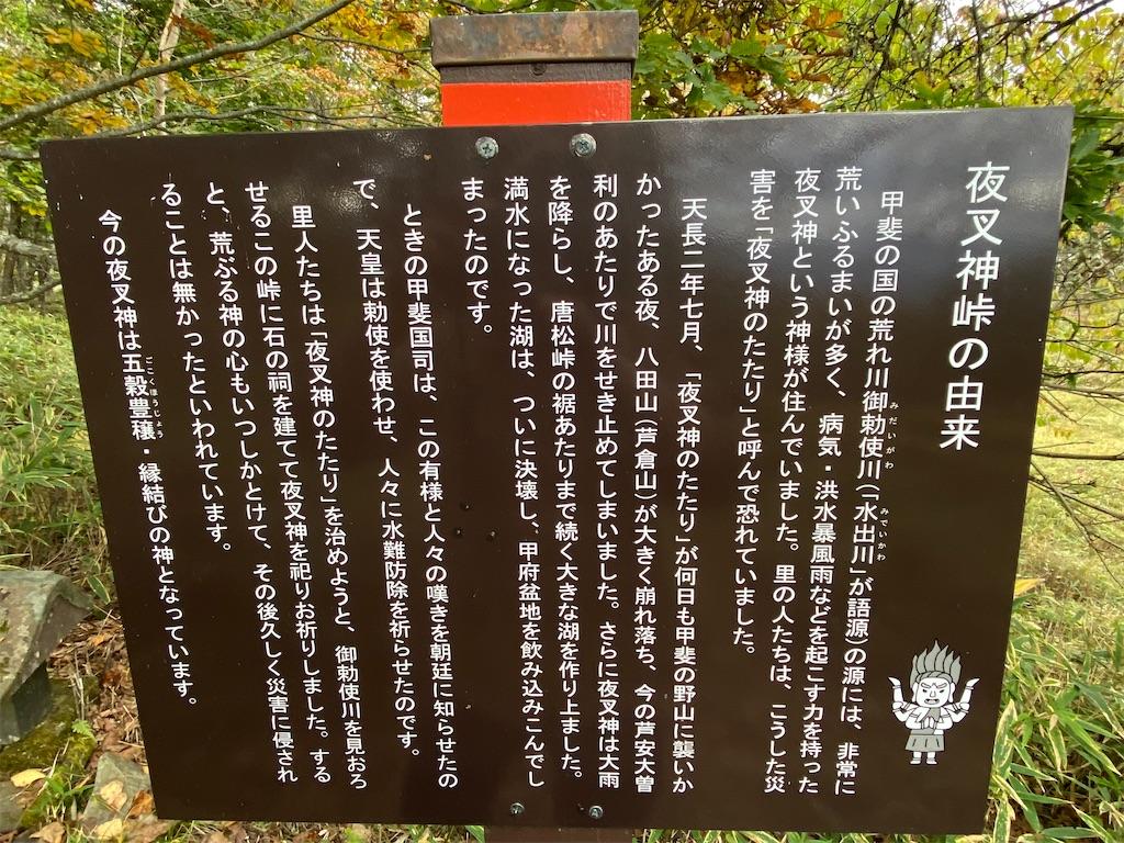 f:id:buu_baku:20201014055005j:image