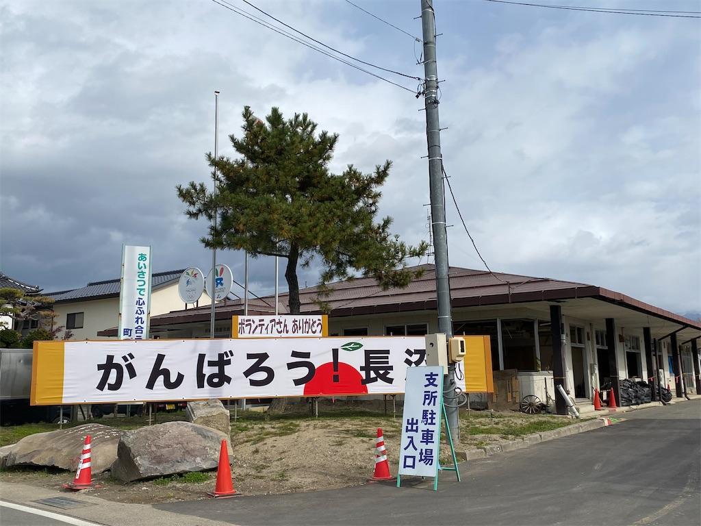 f:id:buu_baku:20201110204508j:image