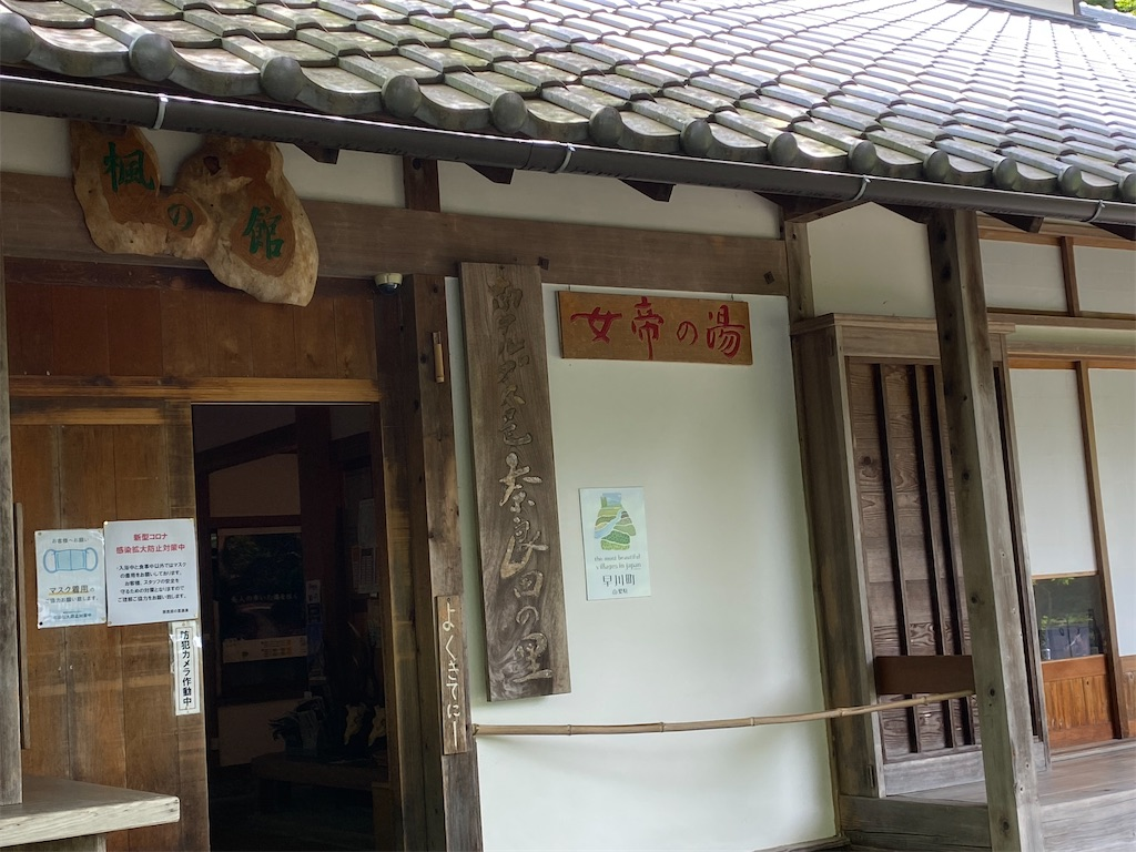 f:id:buu_baku:20210630031521j:image
