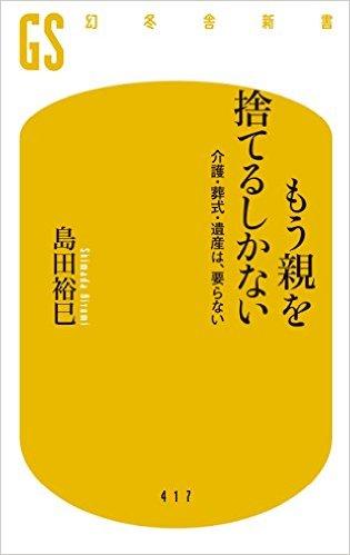 f:id:buunanome:20161204111746p:plain