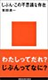 f:id:buunanome:20161225085545p:plain