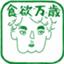 f:id:buunanome:20170613140647p:plain