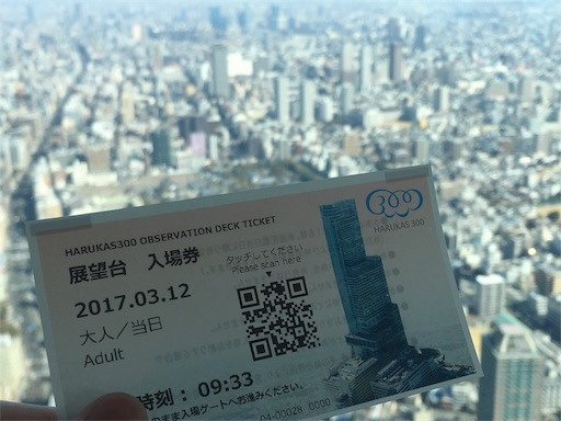 f:id:buuunjo:20171226020953j:image