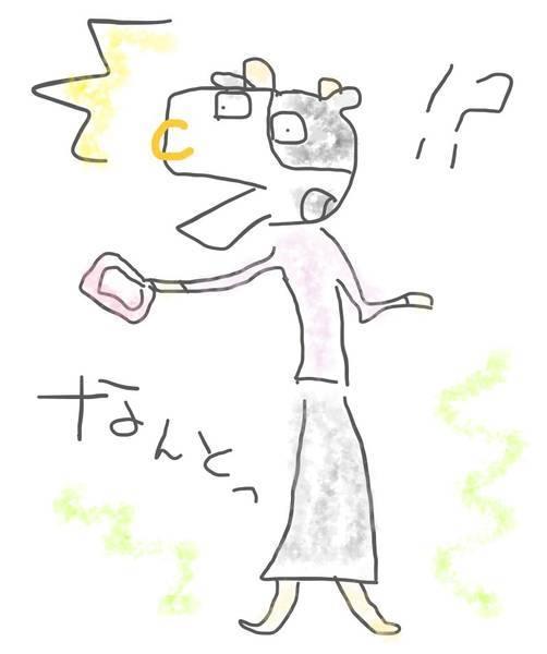 f:id:buuuyan:20210106211313j:plain