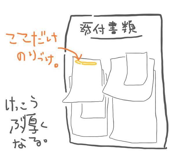 f:id:buuuyan:20210211173733j:plain