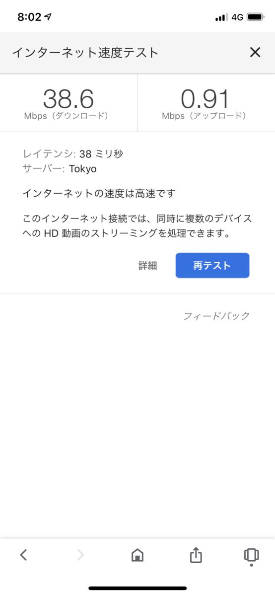 f:id:buzzlife1207:20191219145328p:plain