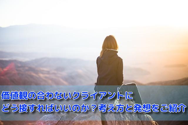 f:id:buzzre95g:20190731172416j:plain