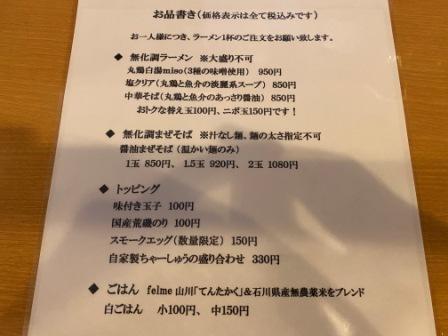 f:id:buzzstyle-kei:20200222110323j:plain