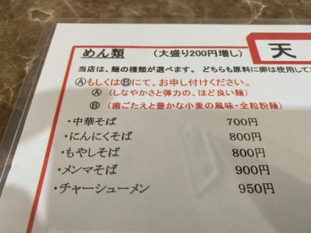 f:id:buzzstyle-kei:20210325185726j:plain
