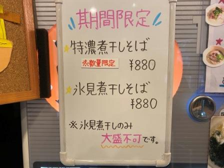 f:id:buzzstyle-kei:20210504073448j:plain