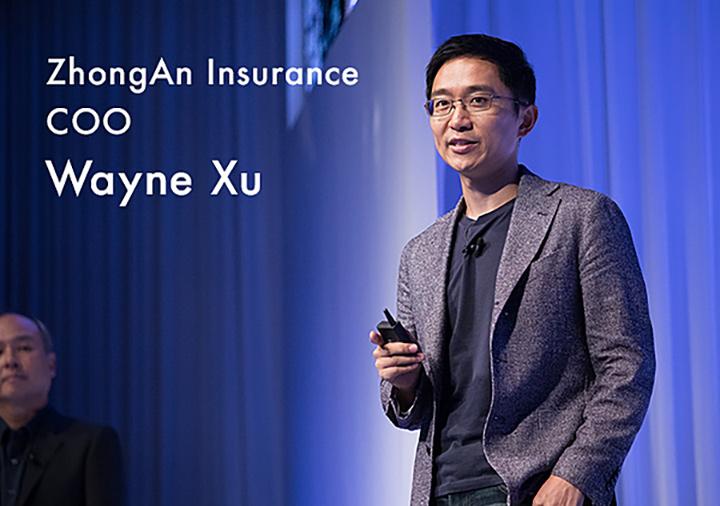 Key Company 4 ZhongAn Insurance AL×保険