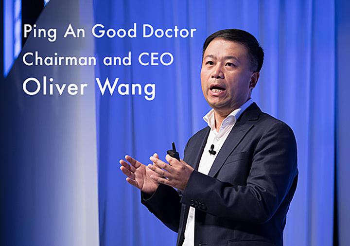 Key Company 5 Ping An Good Doctor AI×医療