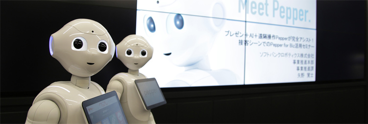 Pepper for Bizが進化!「プレゼン+AI+遠隔操作」でできること